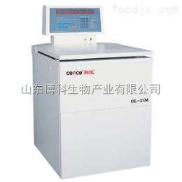GL-21M高速冷冻离心机GL-21M