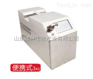 DF-10A干雾过氧化氢灭菌系统