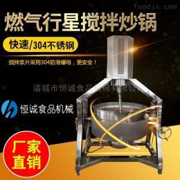恒诚5826自动搅拌火锅底料炒制设备炒料机炒锅的价格