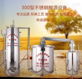 400传成酒械纯粮米酒白酒设备