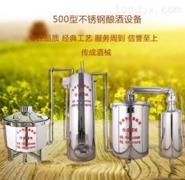 500供应传成酒械500型不锈钢白酒设备