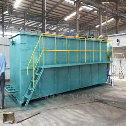 山东  食品厂废水处理设备厂家