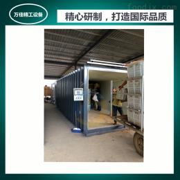 JV-5T楚雄高原蔬菜真空預冷保鮮機東莞廠家定制
