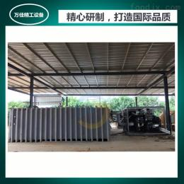 JV-1.5T20分鐘速冷農業專用果蔬快速真空預冷機 廣東廠家產銷