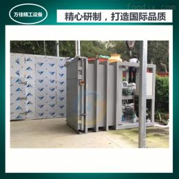 JV-300小型果蔬真空預冷機 現代農業果蔬預冷保鮮設備 廣東廠家產銷