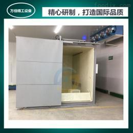 JV-0.5T农用小型果蔬真空预冷机 创新式果蔬预冷保鲜设备 厂家产销