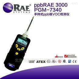 华瑞PGM-7340  VOC气体检测仪