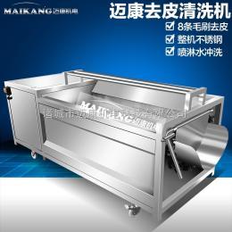 MS-1500商用全自动脱鱼鳞清洗机 高压水喷淋设备