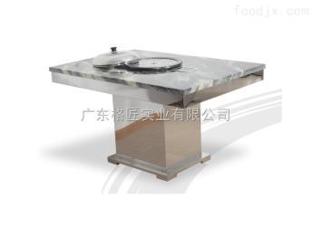 GAJUM-格匠尚蒸鼎蒸汽火鍋設備專用定制餐桌不包含設備