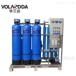 CXRO0.25-30T/H学校食堂自来水净化反渗透纯净直饮水设备