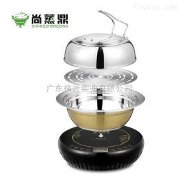 ZDH-KJ-2格匠尚蒸鼎家用海鮮蒸汽火鍋 家用蒸汽能鍋