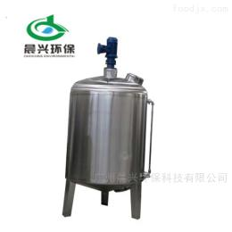 HLDSX1-30T不锈钢无菌储存罐 带电机搅拌罐 无菌水箱
