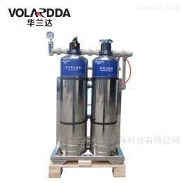 CXJS0.25-30T/H别墅区全屋中央净水设备
