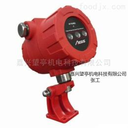 WT-7051-SH仓库易燃品的储存红外三波段火焰探测器