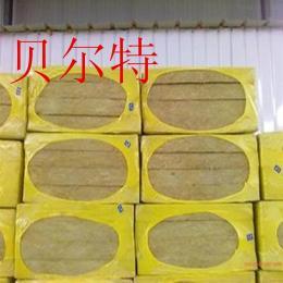 1200*600mm优质保温 隔热保温材料岩棉板 厂家直销