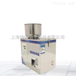 ZH茶叶小型分装机颗粒药品分装称重机