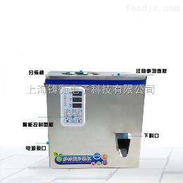 ZH-FZJ多功能小型分装机