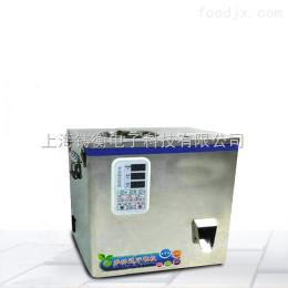ZH小型蓝莓分装机