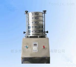 200mm实验筛检验筛试验室标准分析筛实验室筛分机