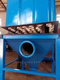 抛光打磨车间除尘设备正蓝环保设备厂家直销