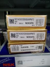 22356鞍山NSK轴承代理商机床轴承经销商