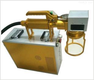 DPL-20淮安定制型激光打标机 免费样品试样