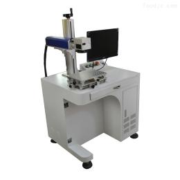 DPL-30天津 德州高速激光打标机 金属LOGO雕刻机