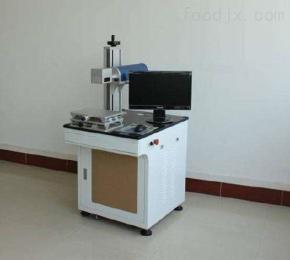 PLY-20A绍兴诸暨激光雕刻机设备、激光打标机维护