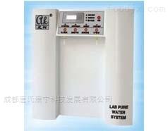 AKHL-III纯水机厂家,免费代理,优质水处理设备
