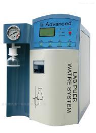 Advanced-UV水处理设备厂家供应新型的超纯水机蓝款