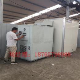 5P小型节能中药材空气能热泵烘干机