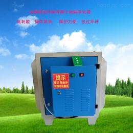 jycb-dlz低溫等離子廢氣凈化環保設備