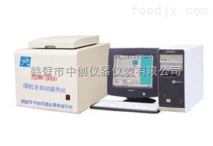 ZDHW-ZC5000供應微機全自動量熱儀 電腦氧彈式熱量計