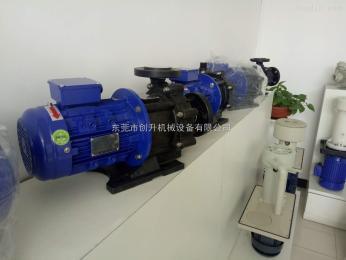 創升氟塑料磁力泵廠家定制產品