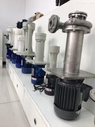 創升槽外立式泵,水循環可用