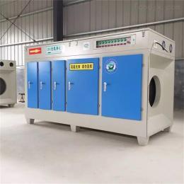 齐全喷漆房废气处理环保设备 UV光氧催化