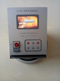 ZXL-305瀝青無核密度儀