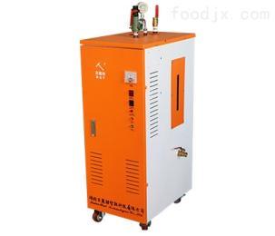 150kw贝思特发酵罐配套用150kw电加热蒸汽发生器