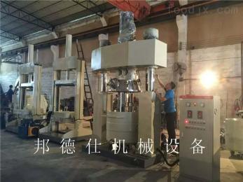 BDS-2-5000江西供應強力分散機 乳化膠水設備 品質保障