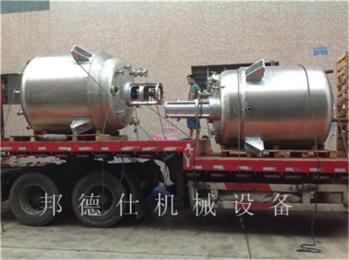 BDS-2-5000电子胶搅拌设备 云石胶生产设备反应釜