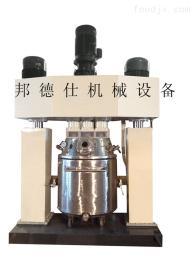 BDS-2-5000全不锈钢5000L强力分散机 液体硅胶专用设备