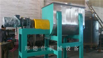 BDS-2-5000立式干粉攪拌機 無重力混合機