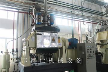 BDS-2-5000捏合机生产设备厂家 硅酮胶生产线配套设备