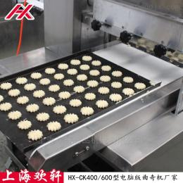 HX-CK400小型西饼挤出机 多功能饼干曲奇机