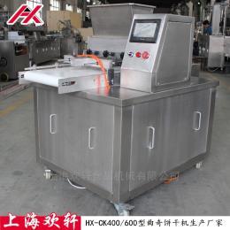 HX-CK400電腦版曲奇機