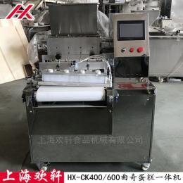 HX-CK400曲奇蛋糕一体机
