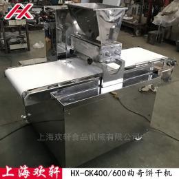 HX-CK400PLC曲奇糕點扭花機