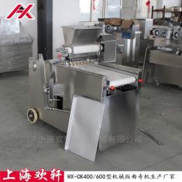 HX-CK400变频曲奇机 7孔挤出饼干机