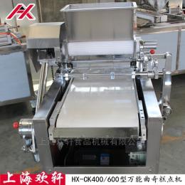 HX-CK400萬能糕點機