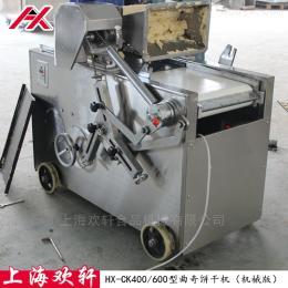 HX-CK400机械版曲奇机  曲奇饼干机